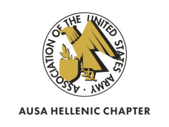 ausa-hellenic-logo-2020